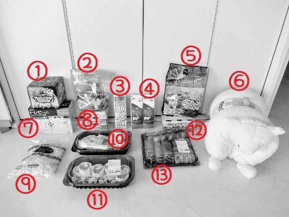 コストコ レポ ブログ 新商品 値段 円 買 購入 比較