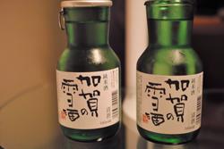 加賀の雪酒.jpg