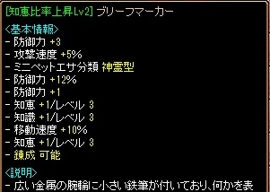 RedStone 15.07.18[01] (2).jpg