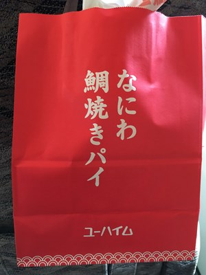 s-20160717 (7).jpg