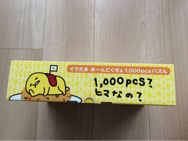 rblog-20170519122610-02.jpg