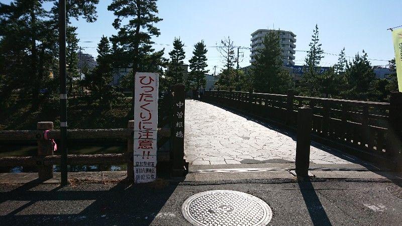 綾瀬川にかかる橋梁(草加市近隣) | よしだ整骨院