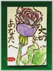 青いバラ 絵手紙