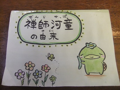 台観望 合歓店@秋芳洞の冊子1
