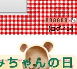 10341700_633132460154453_2714997531253464569_n-002.jpg