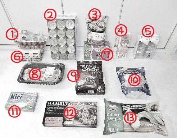 コストコ レポ ブログ 商品 円 値段 購入品
