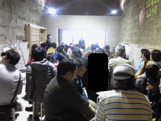 130310_コガミライ大会議.JPG