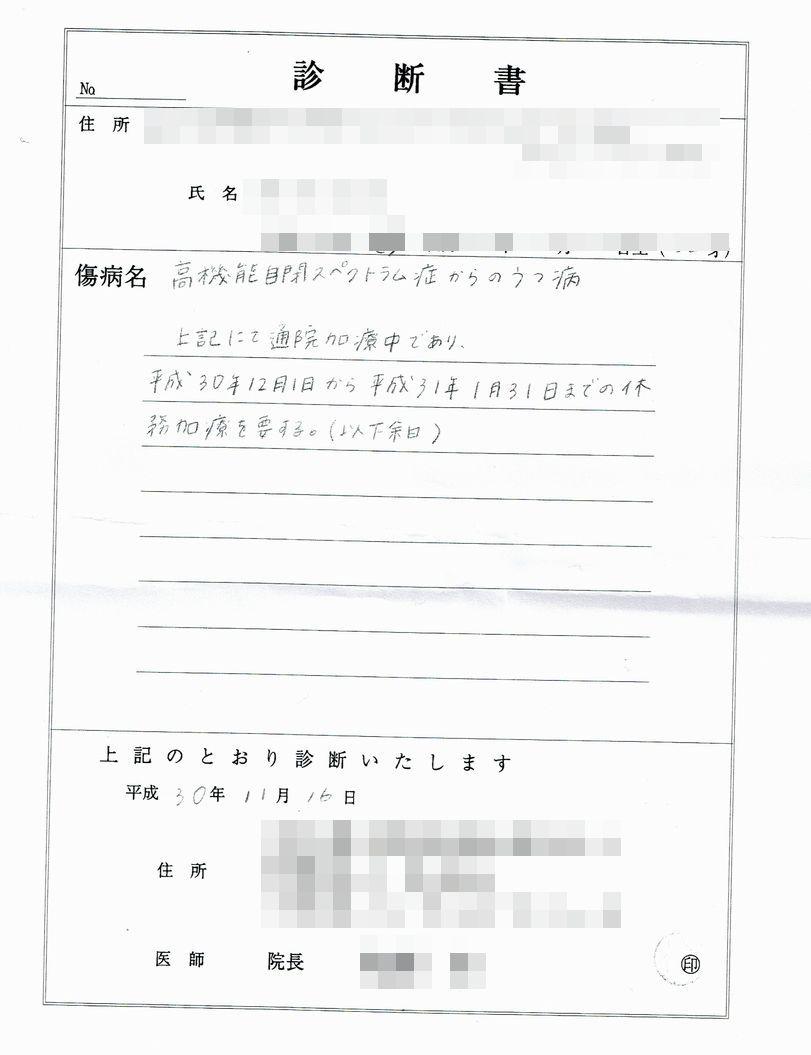 株価 アプライド マテリアル ズ