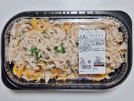 コストコ レッドアルフレッド チキンペンネ 1,380円 #コストコ 食材