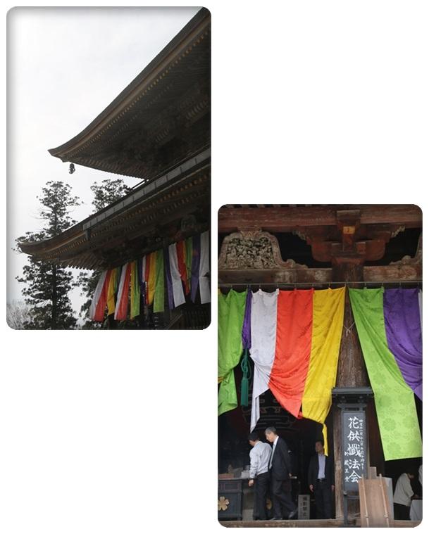 吉野山-21 金峯山寺・蔵王堂-2 16.4.12