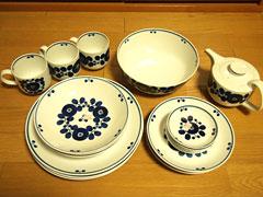 白山陶器ブルームシリーズ