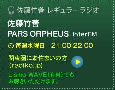 radio_banner2.jpg