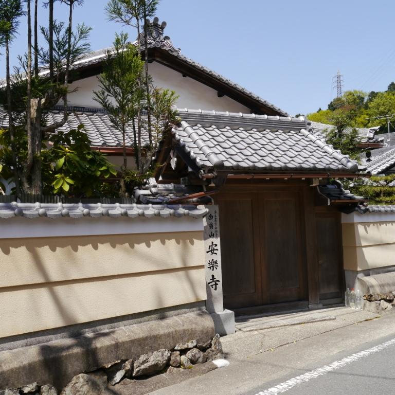 P1060958(安楽寺).jpg