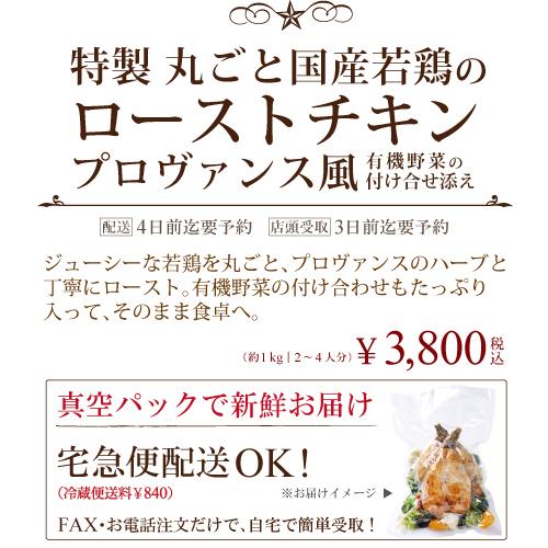 C_image1.jpg