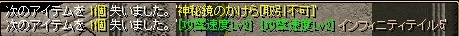 RedStone 15.09.20[00] (2).jpg