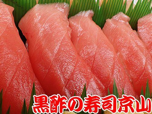 中央区 日本橋本町に宅配したお寿司です