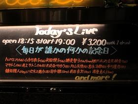 130207eh_cast.jpg