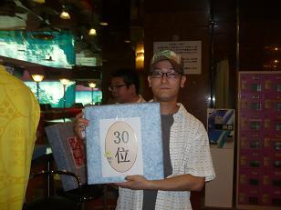 ボウリング33.JPG