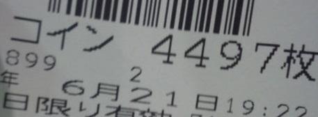 KIMG2256.JPG