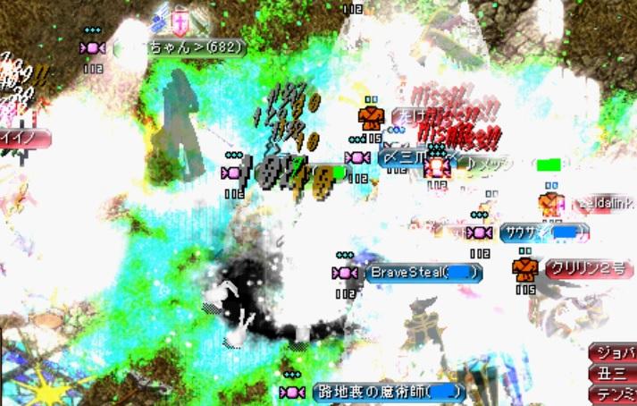 20161104チーム龍珠戦.jpg