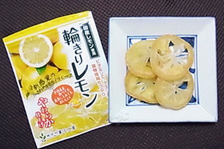 南信州菓子工房のドライフルーツ 国産レモン使用輪切りレモン