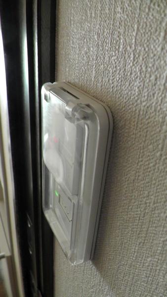 Panasonic保護カバー付ラウンドスイッチプレート WTC79512W