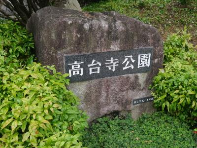 2012京都夏3−2.JPG