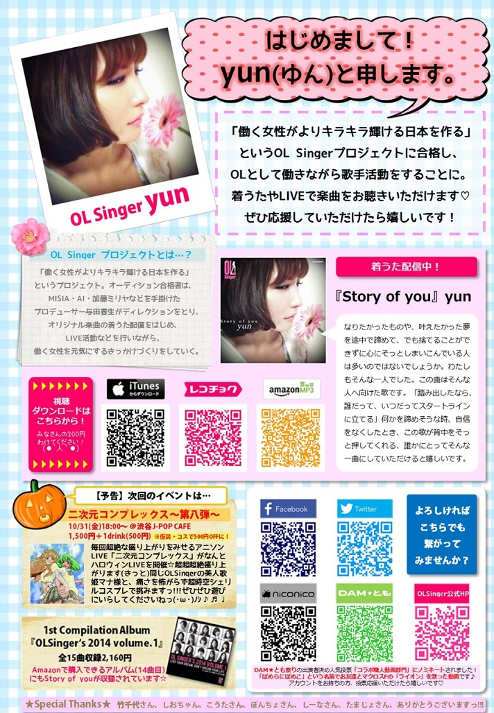 IMG_8395_小.jpg