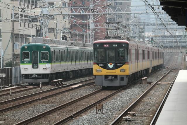 京阪電鉄 色々 マ-ク付き 3