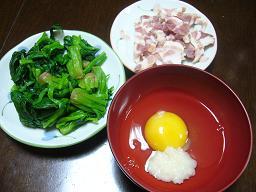 塩麹6.JPG
