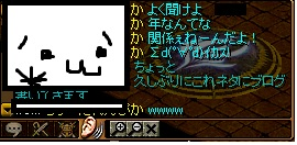 ネタ.jpg