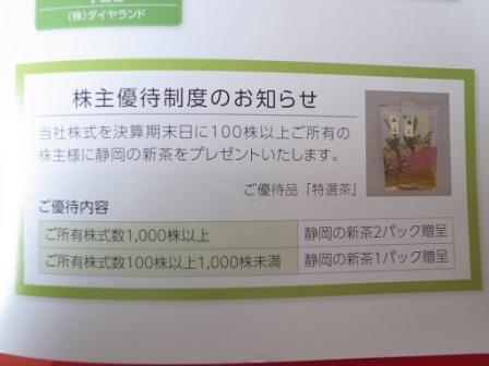 R0110691.JPG