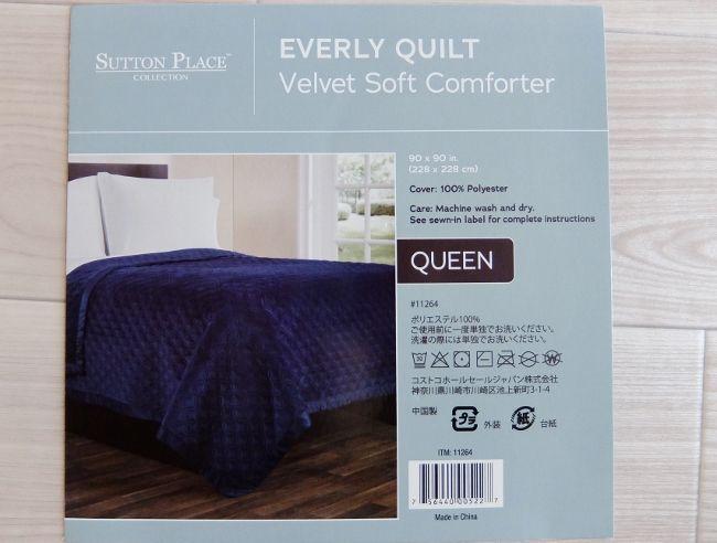 コストコ  Every キルトカバー ベッドカバー クイーンサイズ Comforter ブログ レポ
