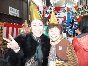 えべっさん2013-22.JPG