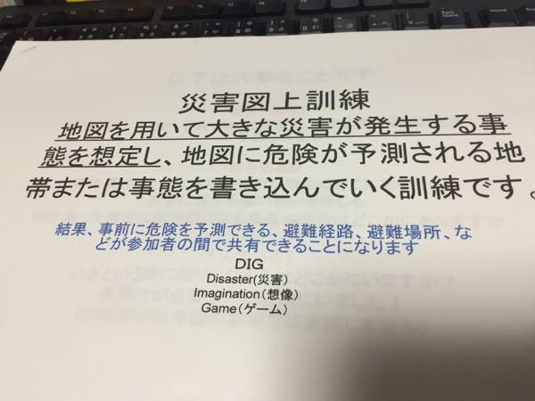 rblog-20150222215330-00.jpg
