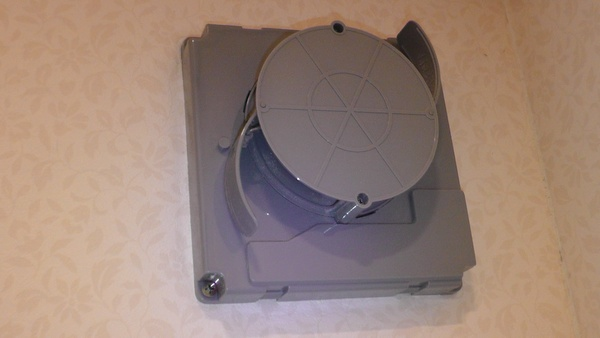 マックス社の換気扇VF-H08TS3