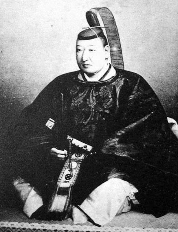 阿部正弘 1857年8月6日没 | 薬剤師Stephenのよろずブログ - 楽天ブログ