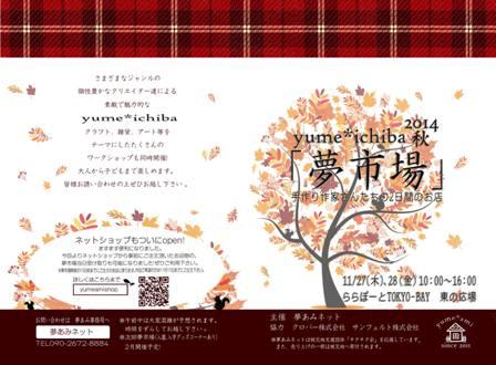 2014-03-11-11-31-20_deco.jpg