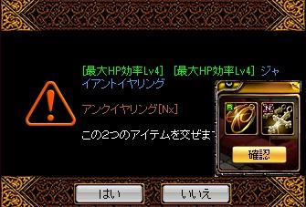 20161013アンク.jpg