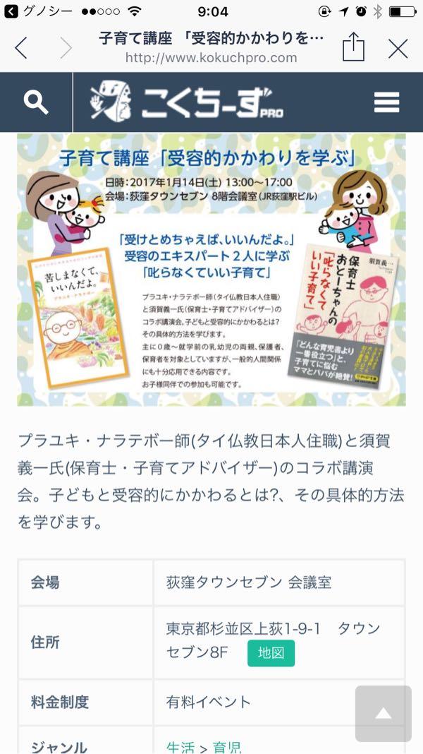 rblog-20170122234643-00.jpg
