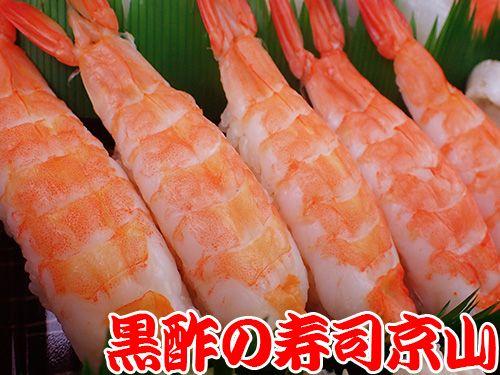 寿司 大量注文 出前 新宿区 内藤町