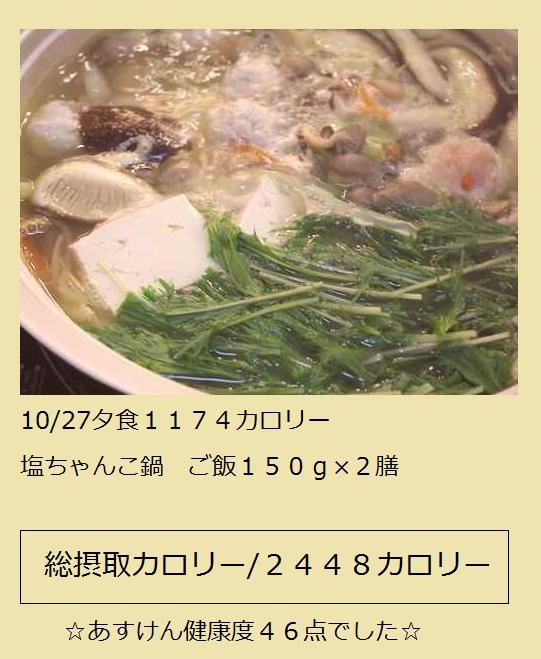 2015_1027_170937-IMG_0438.JPG