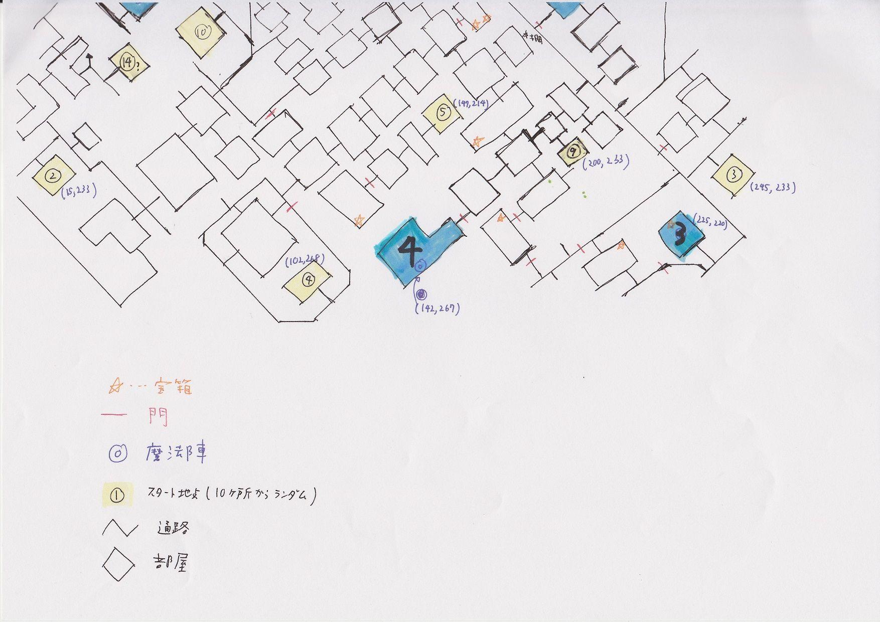 マップ 暗闇 の 迷宮