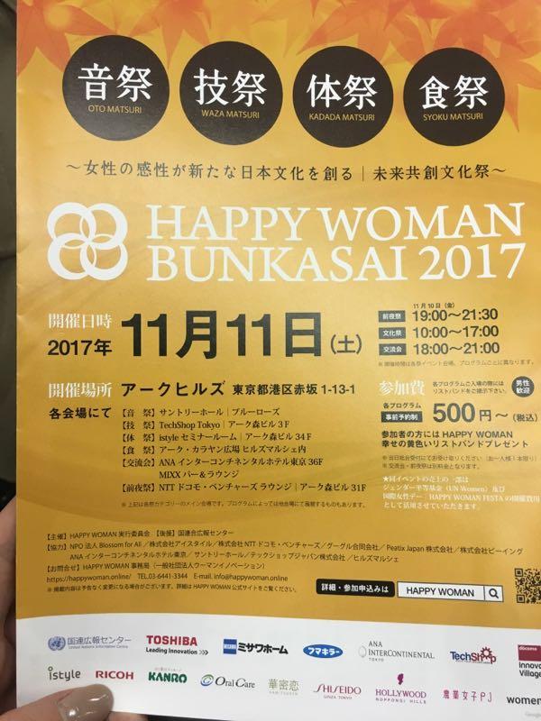 rblog-20171030144504-03.jpg