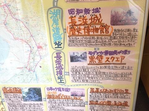神田PA玄関ポップ3