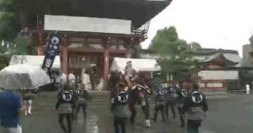 2014-9-fuji