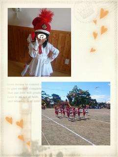 2014-09-14_21.59.13 (241x320).jpg
