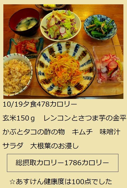 2015_1019_164402-IMGP5945.JPG