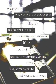 c2755d79316457d348a4a840a1d88bb9_m-2.jpg