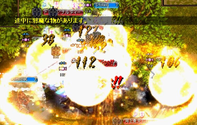 20161104サナト戦.jpg